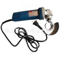 S1M-FF05-100B 东成角磨机 东成电动工具