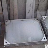 供应不锈钢窨井盖 不锈钢阴井盖 不锈钢窨井盖方形 窨井盖