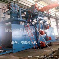 河北HP8016钢结构加工清理设备 江苏厂家直销