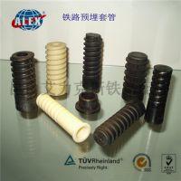 厂家直销高强度螺旋道钉套管 专业生产出口螺旋道钉套管