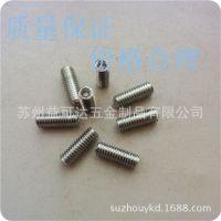 厂家现货直销 止付螺丝 不锈钢螺丝 DIN916内六角凹端紧定螺钉 M5