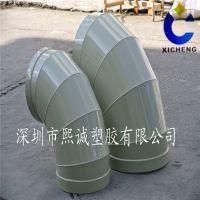 熙诚塑胶生产销售PP弯头 焊接弯头 管件厂家批发直销