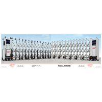 太和电动伸缩门销售13851498882