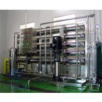 供应西安纯净水设备改造,纯净水设备维修,反渗透膜清洗