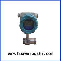 青岛华威博实生产高品质的涡轮流量计BOS-WL/涡轮流量变送器