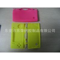 厂家定做供应游戏机3DS硅胶套  保护套 游戏机周边硅胶产品