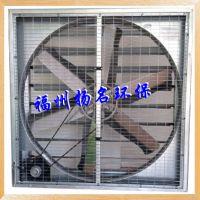 厂家批发负压风机重庆江西900方形负压风机风扇抽风机 排气排烟扇