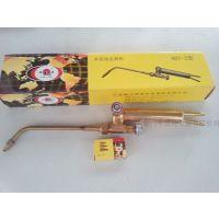 焊枪 焊炬 隆兴H01-2 小型射吸式