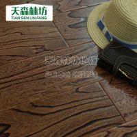 厂家直销,批发爆款天森林坊榆木浮雕A级实木复合地板 环保超低价