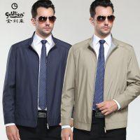 2015新款金利来男士夹克 时尚休闲立领茄克纯色薄款品牌外套批发