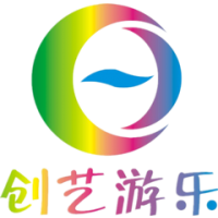 中山市创艺游乐设备有限公司