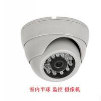红外15米 监控摄像头 24灯 广角2.8MM SONY 高清 室内半球摄像机 耐用寿命长