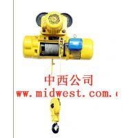 电动葫芦(1吨、8米) 型号:GYQ9-CD1-1D