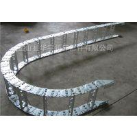 华宇厂家直供优质耐磨不锈钢拖链 TL125机床专用钢铝拖链