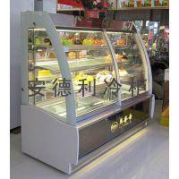 弧形蛋糕柜 带logo蛋糕柜 蛋糕展示柜 蛋糕冷藏保鲜柜