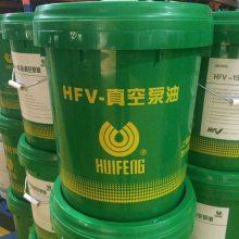 惠丰真空泵油 HFV-B100#真空泵油
