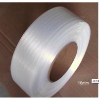 纤维打包带供应商 重型高强度打包带上门打包服务