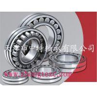 日本NSK调心滚子轴承经销商深圳NSK轴承代理商22214