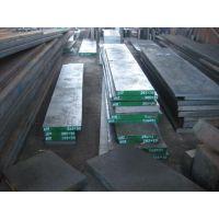 供应MH55高速工具钢圆棒板材