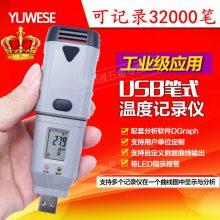 温度记录仪SSN-11