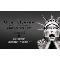 供应_阔密保密手机 安全手机 通话短信保密 cloakme1