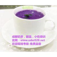 想投资开奶茶小吃店,钱少没经验怎么办?爱尚奶茶小吃培训帮助您