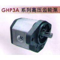 GHP1A-D-3-FG现货原装意大利MARZOCCHI马祖奇齿轮泵GHP1A-D-2FG