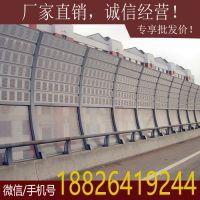 广州隔音板厂家供应公路声屏障,高速公路声屏障