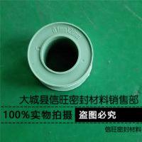 信旺密封专业生产加工 四氟生料带