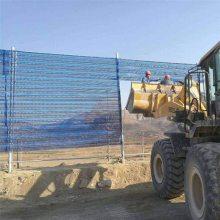 旺来煤场防沙网 镀锌板防风网 建筑冲孔网