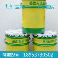 中运热熔型路面标线涂料,供应热熔型路面标线涂料LM510