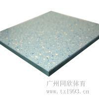 同欣PVC塑胶地板价格与每平方报价