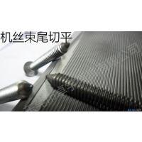 供应耐用的卓宇模具紧固件不锈钢自攻