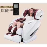 科技感领先的十大按摩椅品牌诚招北京代理加盟