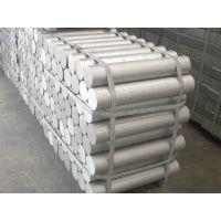 2A11铝合金棒材