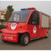 朗迈电动车,带1吨水箱电动消防车,LM-XF1T电动高压冲洗车
