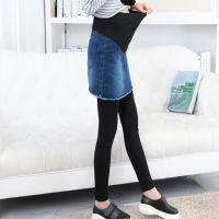 孕妇纯棉托腹长裤孕妇装秋装孕妇裤子外穿时尚假两件裙裤