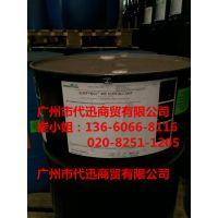 美国空气化工Carbowet GA-210表面活性剂(汽车漆用)