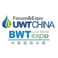 2017中国城镇水展 第七届上海国际城镇给排水水处理展览会