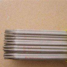 CHE502Wcu耐候钢焊条