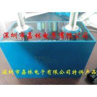EACO高压电容 MS-50000-0.010-S