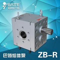 郑州巴特熔体泵厂家 供应橡胶挤出机专用熔体泵 价格实惠