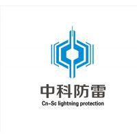 中科天际雷电在线智能监测系统产品
