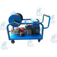 河南宏兴供应意大利原装进口350公斤超高压清洗机全铜泵头