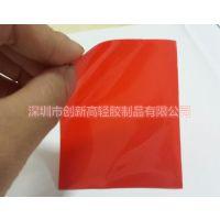 导热云母片 板式橡胶垫 电池金手指厂家销售