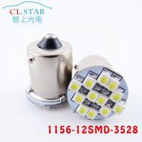 1157 1156汽车LED改装S25-12SMD-3528 汽车倒车灯/转向灯/车尾灯