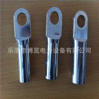 厂家供应镀锡铜鼻子 接线端子185mm2欧式端子