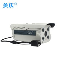 美庆130万网络监控摄像机 960p网络监控高清摄像头