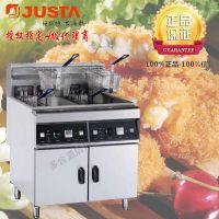 正品JUSTA佳斯特EF-28L-2商用落地式电炸炉薯条油炸锅 双缸电炸锅