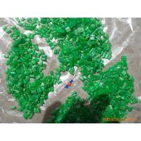 长期大量供应绿色LDPE 再生塑料颗粒